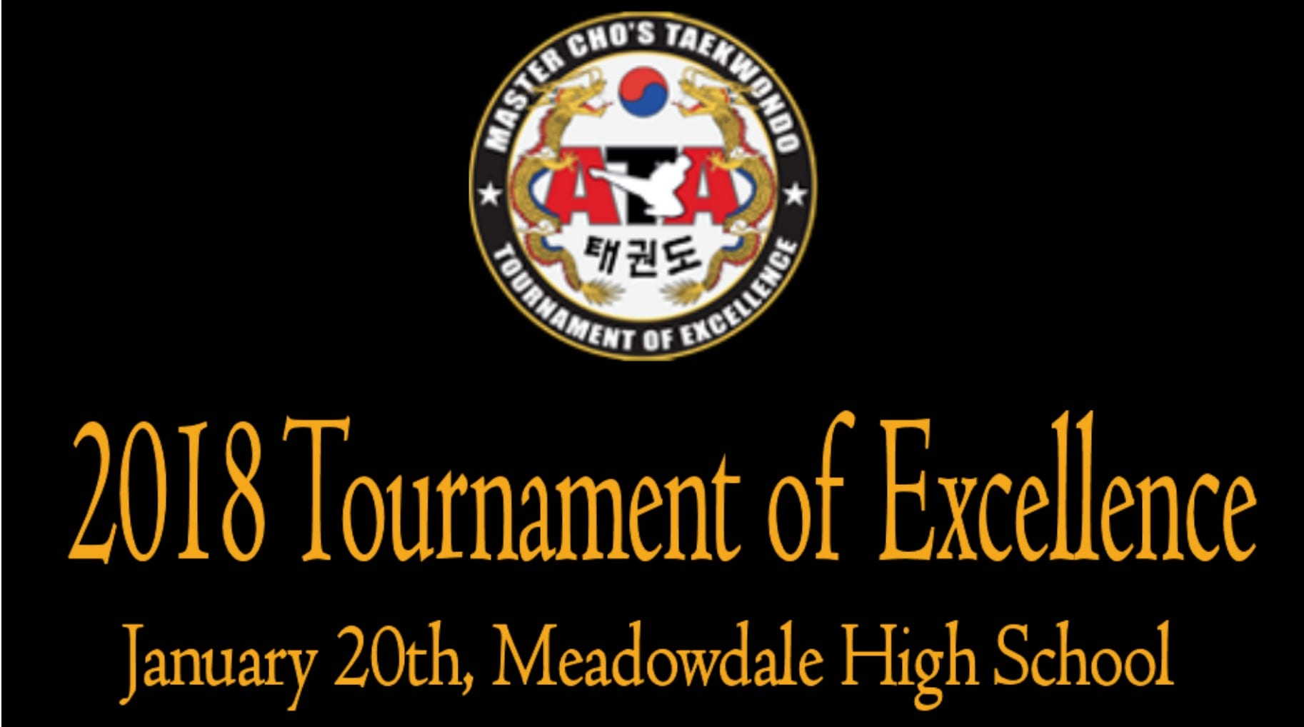 2018 Tournament of Excellence